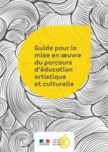 arts_culture_20131218_Couverture_GuideParcoursEAC.jpg