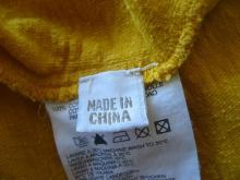 geo_image_madeinchina.JPG
