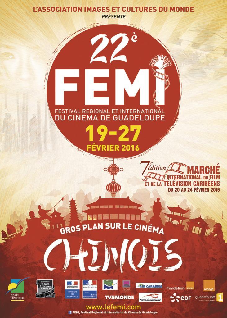 Affiche FEMI 2016