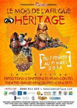 arts_culture_20140128_Affiche_MoisDeLAfrique.jpg