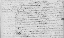 Support documentaire – AD Loire-Atlantique, B4578, fol. 131-132 v°, 25 mai 1719